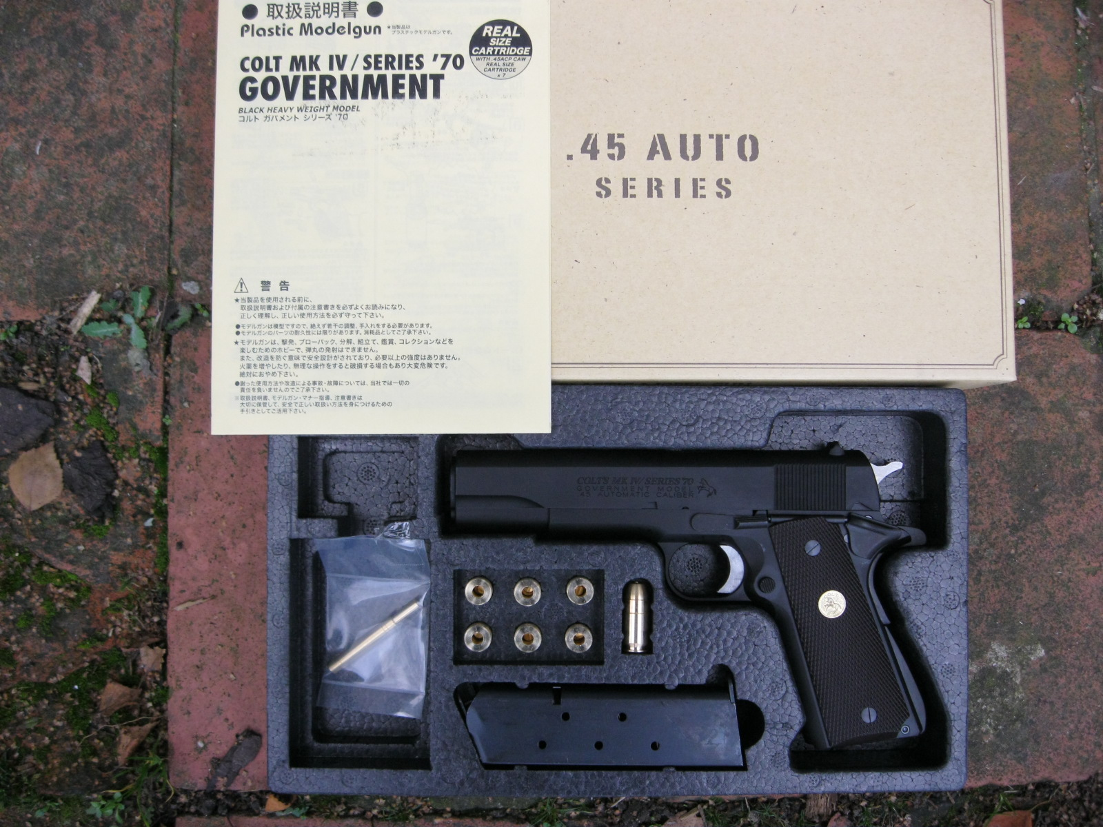 New Release CAW Colt 1911 serie 70 Goverment model